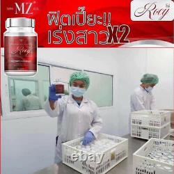 3 Bottle RC Collagen Herb Vagi nal Tightening Breast Rejuvenation Firming Repair