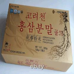 6-YEARS KOREAN RED GINSENG POWDER GOLD (100 g 3 Bottles 10 Units)