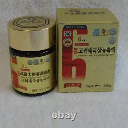 6-YEARS KOREAN TAEKUKSAM GINSENG EXTRACT(100g2Bottles)/Immune Support Goods