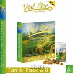 8 bottles Vital Star Rice Bran Germ Oil GAMMA ORYZANAL Increase Immune System