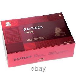 Cheong Kwan Jang Korea Red Ginseng Extract Daejeong Set 250g x 2bottle + Candy