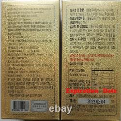 KOREAN RED GINSENG EXTRACT GOLD(240g2Bottles) / Blood circulation improve