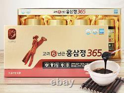 Korean Red Ginseng Extract 240g(8.46 oz) × 4 Bottles