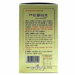 Pure 100% Korean 6 year Roots Red Ginseng Powder 220g (110g x 2 bottle) panax