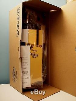 Suntory Draft Beer System Brew Dispenser - Yamazaki 12yr Malts Whisky Bottle