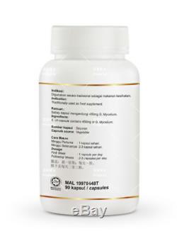 10 Bouteilles Dxn Ganocelium Gl 90 Capsules Système Immunitaire Reishi Ganoderma Lucidum