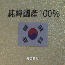 6 Ans Korean Taekuksam Ginseng Extract (100g2bottles)/immune Support Goods