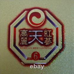 6-ans Korean Red Ginseng Extrait Or (240 G 2 Bouteilles) / Expédier À Vous Ems