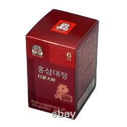 Cheong Kwan Jang Corée Red Ginseng Extrait Daejeong Set 250g X 2bottle + Candy