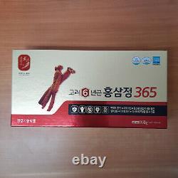 Extrait De Ginseng Rouge Coréen 240g (8.46 Oz) × 4 Bouteilles