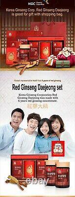 Kgc 6 Ans Ginseng Rouge Immunité Antioxida 2 Bouteilles+candy