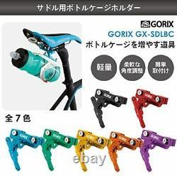 New Gorix Gorix Bouteille De Selle Porte-bouteille Système De Cage Gx-sdlbc Rouge Du Japon