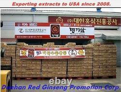 Pur 100% Coréen 6 Ans Extrait De Ginseng Rouge 240g 2 Bouteille (480g) Anti Vieillissement